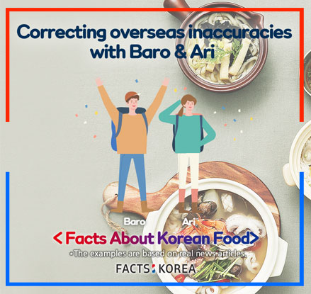 Facts About Korean Food
