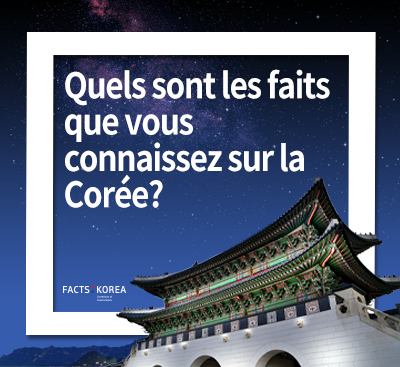 2019 FACTS:KOREA_(French) 'What are the facts about Korea you know?'