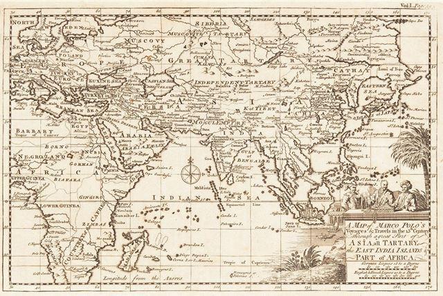 고지도에 나타난 동해수역의 명칭