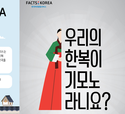 한국바로알림서비스 팸플릿