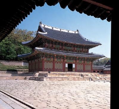 Patrimonios designados por la UNESCO en Corea