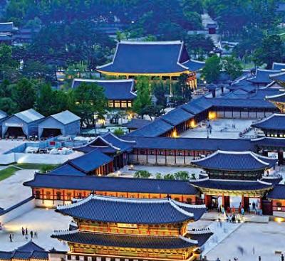 Das historische Erbe von Seoul