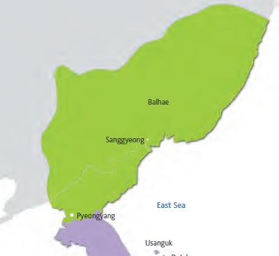 Periodo de los reinos del norte y del sur: Silla unificada y