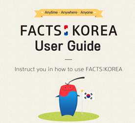 FACTS KOREA User Guide