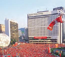 2002년 한· 일월드컵 축구대회