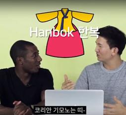 2018 한국바로알림서비스 이용 가이드