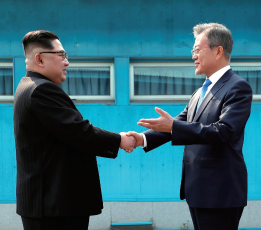 The Journey Toward Peace_Results of the 2018 Inter Korean Summits
