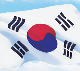 The National Flag - Taegeukgi