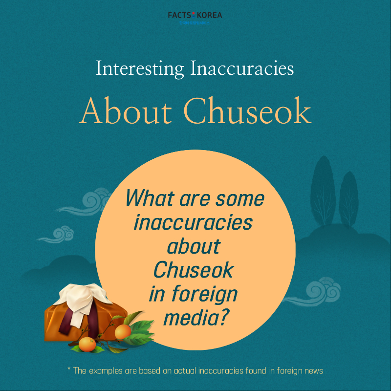 What are some inaccuracies about Chuseok in foreign media?