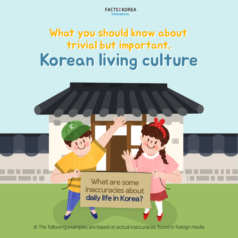 What you should know about trivial but important, Korean living culture