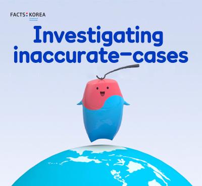 Investigating inaccurate-cases