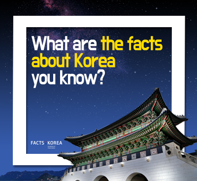 What are the facts about Korea you know?