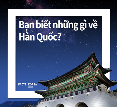 2019 FACTS:KOREA_(Vietnamese) 'What are the facts about Korea you know?