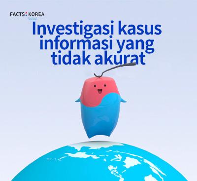 2019 FACTS:KOREA_(Indonesian) 'Investigating inaccurate-cases'