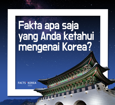 2019 FACTS:KOREA_(Indonesian) 'What are the facts about Korea you know?'