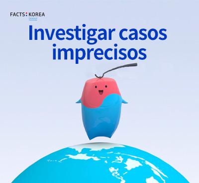 2019 FACTS:KOREA_(Spanish) 'Investigating inaccurate-cases'