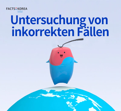 2019 FACTS:KOREA_(German) 'Investigating inaccurate-cases'