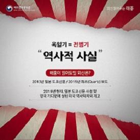 """[네이버 포스트]욱일기=전범기 """"역사적 사실"""" 해외언론 보도"""