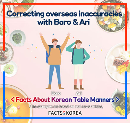 Facts About Korean Table Manners