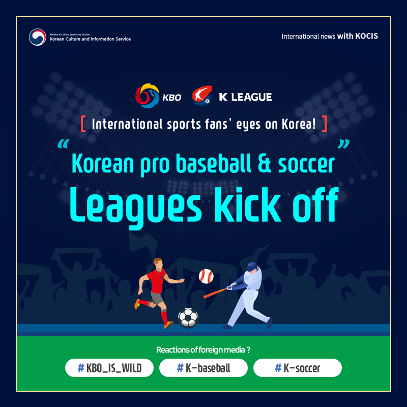 Korean pro baseball & soccer Leagues kick off