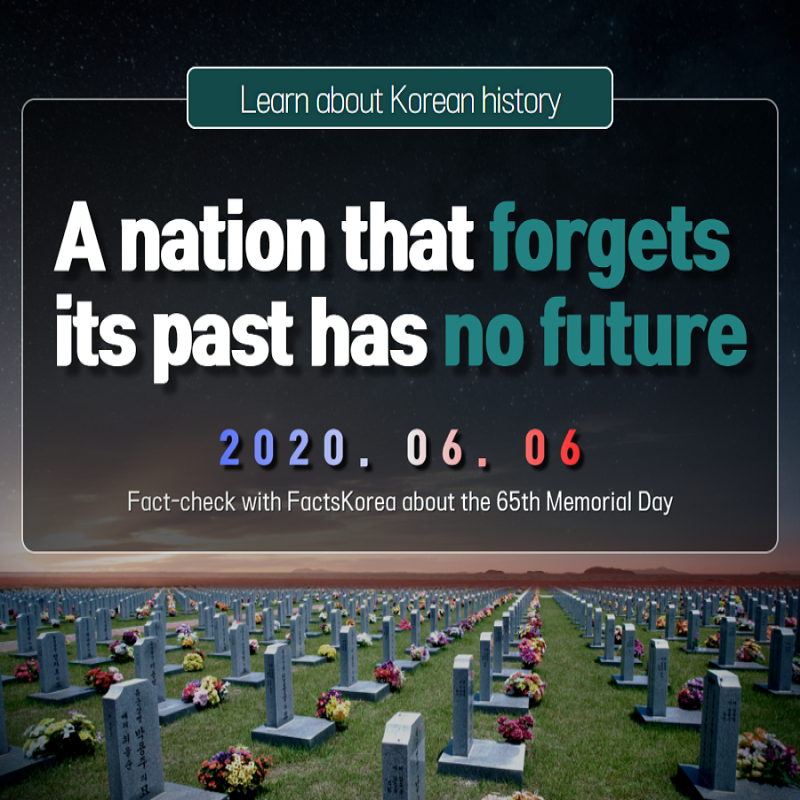 A nation that forgets its past has no future