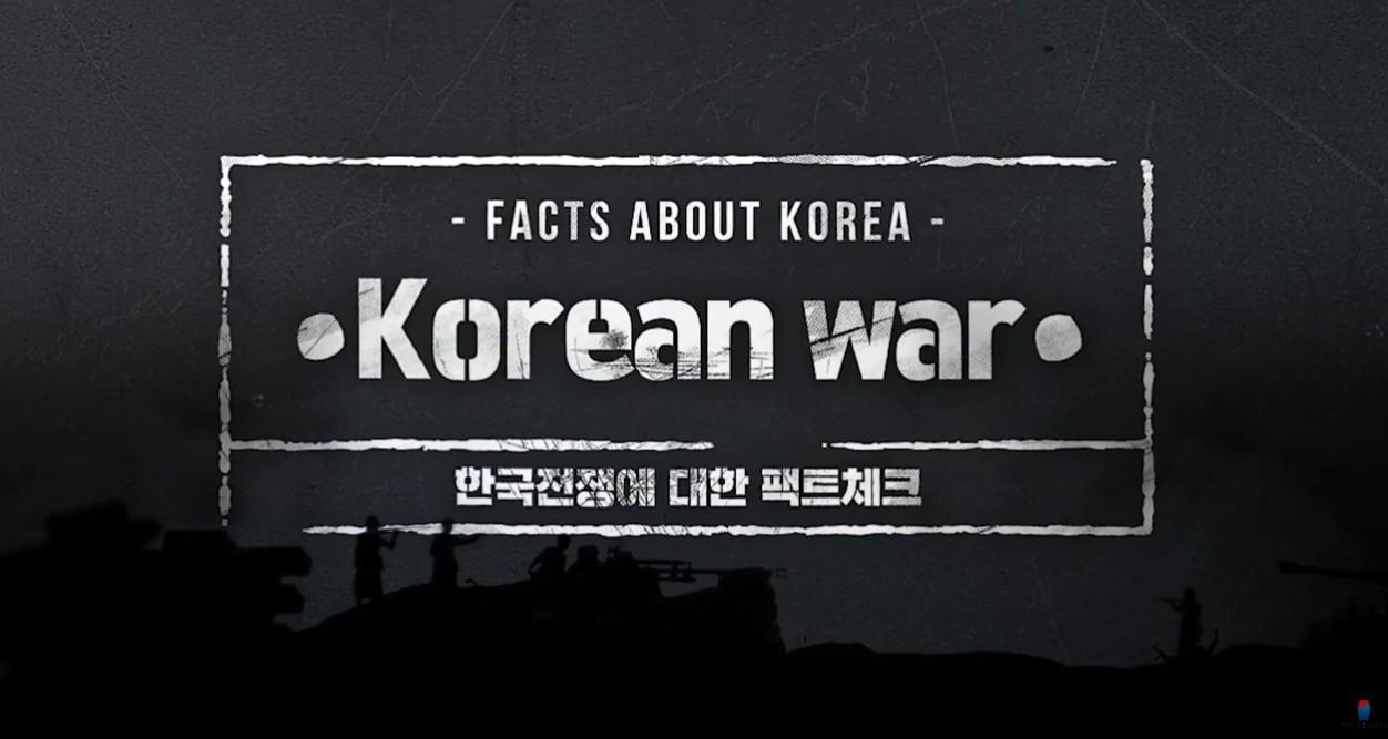 KOREAN WAR(KOREAN)
