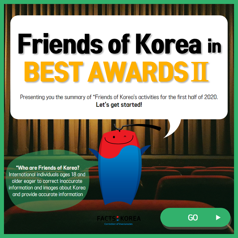 Friends of Korea in BEST AWARDS Ⅱ