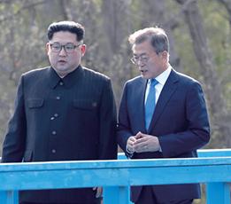 Peace, A New Start; The Panmunjeom Declaration