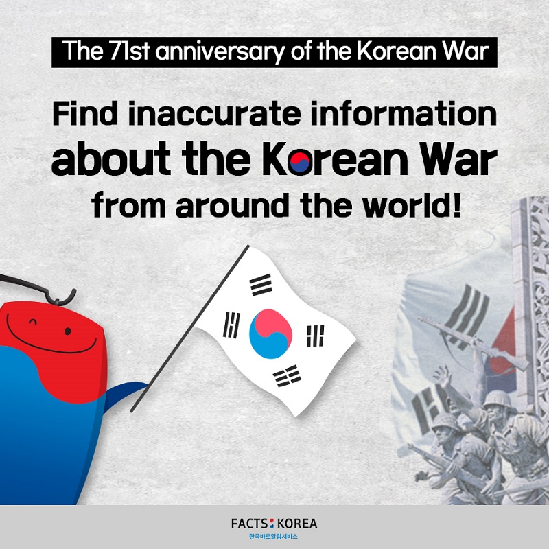 Find inaccurate information about the Korean War from around the world!