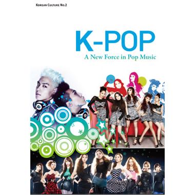 한국대중음악(K-POP)